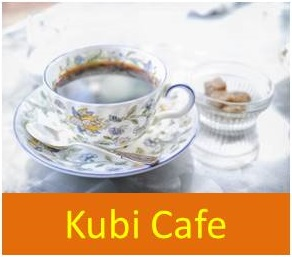 kubicafe